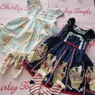 Shirley Temple - 値下げ シャーリーテンプル 110 ワンピース バニー