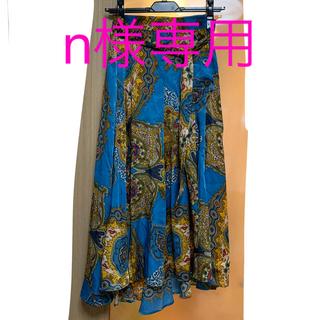 ザラ(ZARA)のZARA ペイズリー柄スカート(ひざ丈スカート)