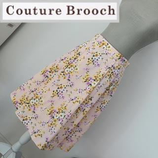 クチュールブローチ(Couture Brooch)のクチュールブローチ グログランスカート 花柄(ひざ丈スカート)