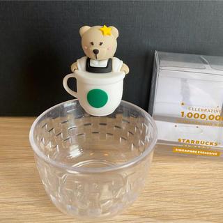 スターバックスコーヒー(Starbucks Coffee)の数量限定!完売品!スタバ ベアリスタ  コップのフチ子風(キャラクターグッズ)