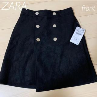 ザラ(ZARA)の台形スカート 膝丈スカート(ひざ丈スカート)