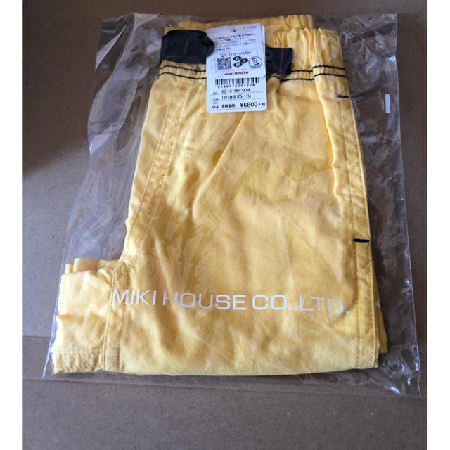 DOUBLE.B(ダブルビー)の新品 ミキハウス ダブルビー クライミングパンツ 110  ズボン キッズ/ベビー/マタニティのキッズ服男の子用(90cm~)(パンツ/スパッツ)の商品写真