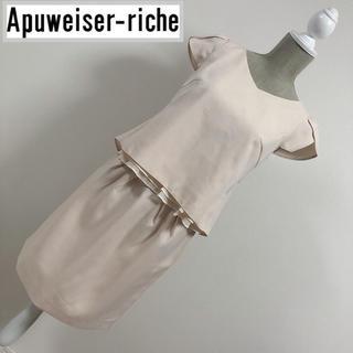 Apuweiser-riche - アプワイザーリッシェ セットアップ ピンク