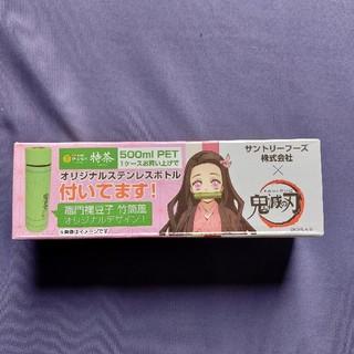 集英社 - 新品未開封 特茶 「鬼滅の刃 」ステンレスボトル 送料こみ!