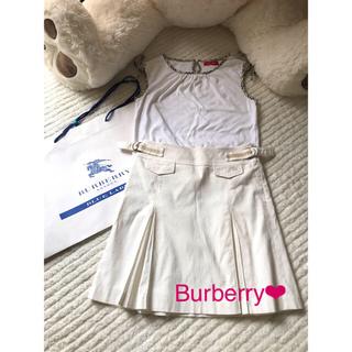 バーバリーブルーレーベル(BURBERRY BLUE LABEL)の限定お値下げ 美品❤︎バーバリーブルーレーベル スカートset(ひざ丈スカート)