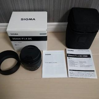 シグマ(SIGMA)のSIGMA 単焦点レンズ Art 30mm f1.4 DC HSM sigma用(レンズ(単焦点))