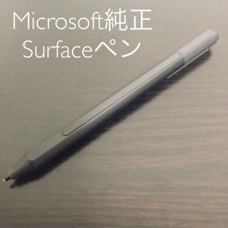 Microsoft - Microsoft 純正 Surfaceペン