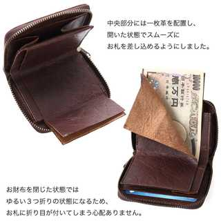 (東京下町工房)小さい財布 本革 手縫い総仕上げ(ブラック)(折り財布)