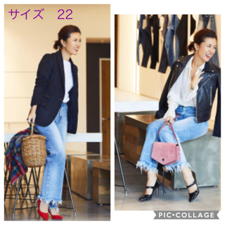 DEUXIEME CLASSE - upper hights /THE TAYLOR 大草直子愛用  22