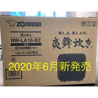 ゾウジルシ(象印)の象印圧力IH炊飯ジャー炎舞炊きNW-LA10-BZ 5.5合炊き ブラック(炊飯器)