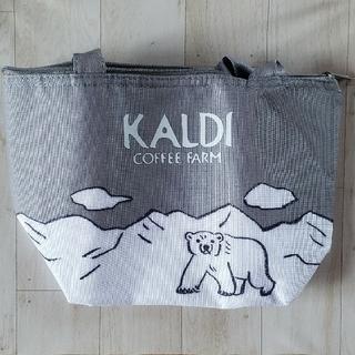 カルディ(KALDI)のKALDI 保冷バッグ(弁当用品)