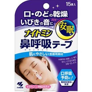コバヤシセイヤク(小林製薬)のナイトミン 鼻呼吸テープ 4点セット(口臭防止/エチケット用品)