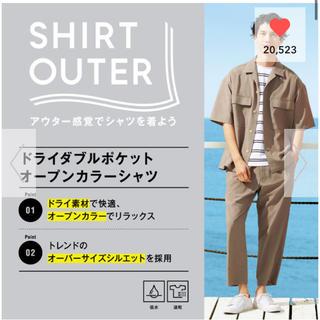 GU - GUドライオープンカラーシャツ&ワイドテーパードイージーアンクルパンツ