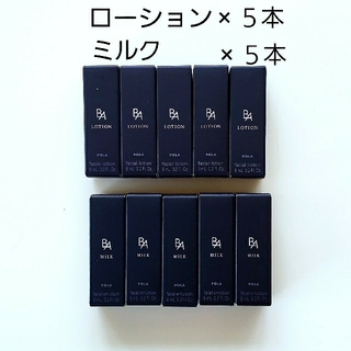 ポーラ(POLA)のPOLA B.A ローション ミルク ミニボトル 各5本(化粧水/ローション)
