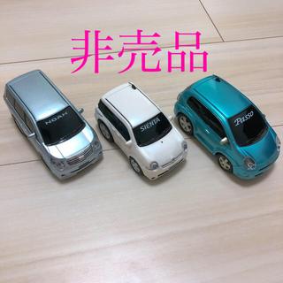 トヨタ(トヨタ)のミニカー 非売品 トヨタ(ミニカー)