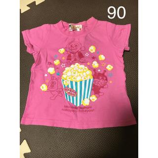 アンパンマン(アンパンマン)のアンパンマン Tシャツ 90(Tシャツ/カットソー)
