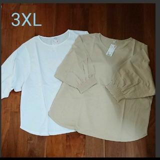 ユニクロ(UNIQLO)のマーセライズコットンシャーリングギャザースリーブ 3XL  ホワイト&ベージュ(Tシャツ(長袖/七分))