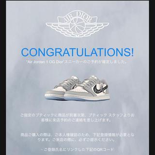 Dior - Dior x Air Jordan 1 Low