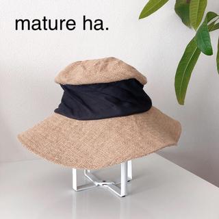 ネストローブ(nest Robe)の☆美品☆マチュアーハ mature ha. ジュートドレープワイドハット(麦わら帽子/ストローハット)