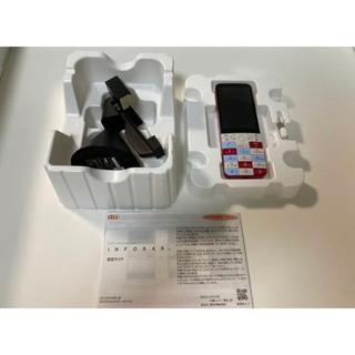 キョウセラ(京セラ)のKYOCERA INFOBAR xv KYX31 ニシキゴイ au 4Gガラホ(携帯電話本体)