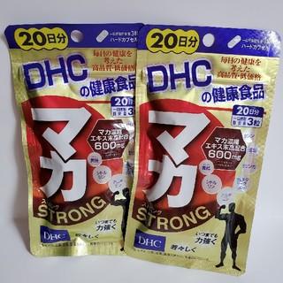 ディーエイチシー(DHC)のDHC マカ ストロング 20日分 DHC二袋(ダイエット食品)