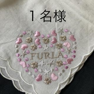 フルラ(Furla)のインナーマスク FURLA(その他)