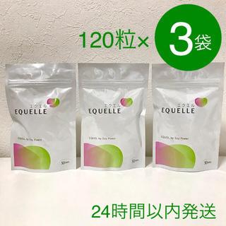 オオツカセイヤク(大塚製薬)の新品 大塚製薬 エクエル EQUELLE 120粒×3袋 (その他)