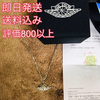 Dior - AIR DIOR Necklace ネックレス シルバー