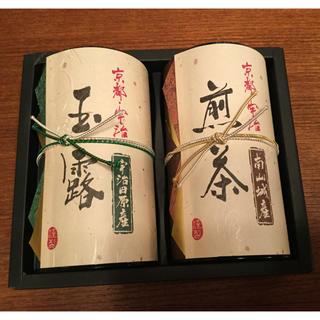 宇治銘茶詰め合わせ(煎茶/玉露) 賞味期限2029.12.16