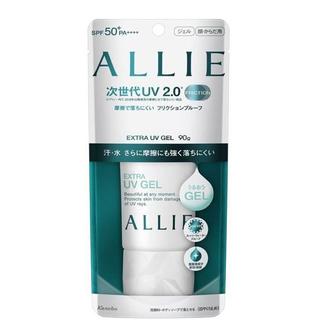 アリィー(ALLIE)の❤️新品❤️アリィー ALLIE エクストラUVジェル 日焼け止め 顔 からだ用(日焼け止め/サンオイル)
