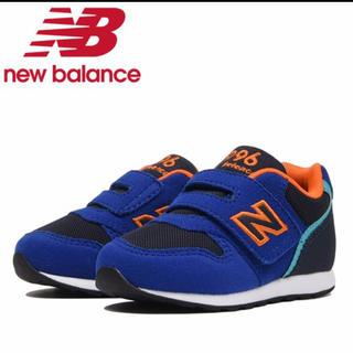 New Balance - ニューバランス ブルー オレンジ 15.5センチ