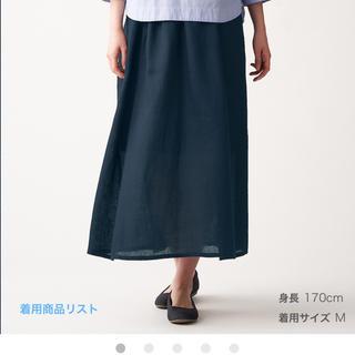 ムジルシリョウヒン(MUJI (無印良品))のフレンチリネンギャザースカート(ロングスカート)