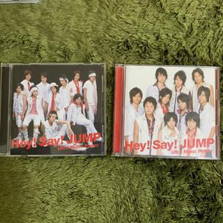 ヘイセイジャンプ(Hey! Say! JUMP)のHey! Say! JUMP Ultra Music Power(ポップス/ロック(邦楽))