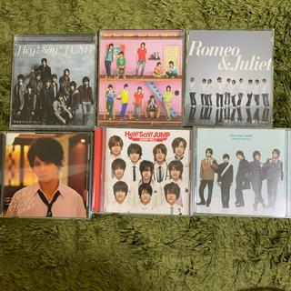 ヘイセイジャンプ(Hey! Say! JUMP)のHey! Say! JUMP CD  セット(ポップス/ロック(邦楽))