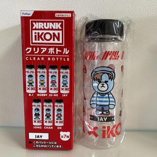 アイコン(iKON)のiKON クリアボトル JAY(K-POP/アジア)