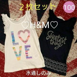 H&M - タンクトップ 2枚セット 100
