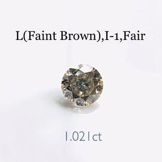 魅惑のシャンパンブラウン…✨1.021ctダイヤモンド(リング(指輪))