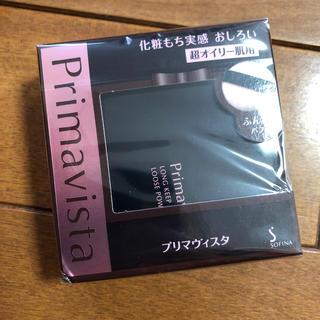 Primavista - プリマヴィスタ 化粧持ち実感 おしろい EX ブラックプリマ フェイスパウダー(