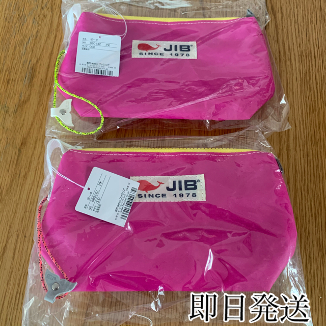 familiar(ファミリア)の【新品】familiar ×JIB ポーチ ピンク芦屋モンテメール 完売品 レディースのファッション小物(ポーチ)の商品写真