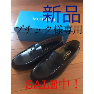 ハルタ(HARUTA)のHARUTA 靴(その他)
