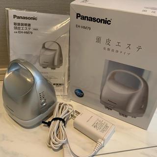 パナソニック(Panasonic)のパナソニック 頭皮エステ 皮脂洗浄タイプ(ヘアケア)