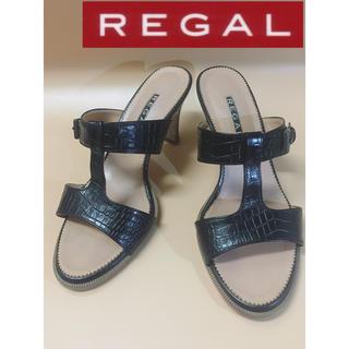 REGAL - リーガル REGAL パンプス サンダル 黒 レザー 23cm 美品
