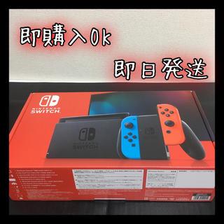 ニンテンドースイッチ(Nintendo Switch)のNintendo Switch ニンテンドースイッチ 本体 任天堂 (家庭用ゲーム機本体)