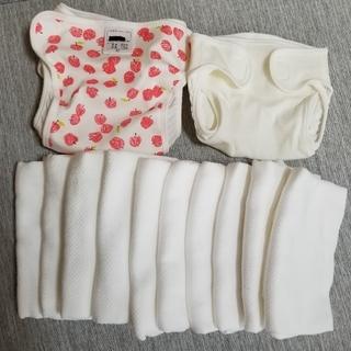 ニシマツヤ(西松屋)の布おむつ10枚&おむつカバー2枚(布おむつ)