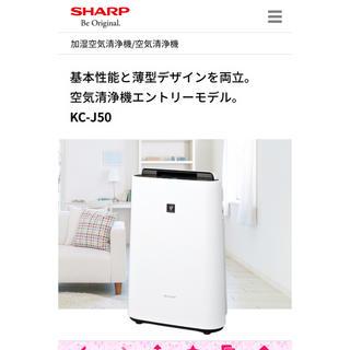 SHARP - シャープ プラズマクラスター加湿空気清浄機 美品
