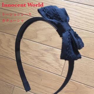 Innocent World - 美品☆イノワ☆黒色ぐろぐらんリボンカチューシャ