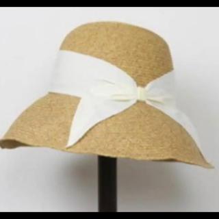 トゥモローランド(TOMORROWLAND)の新品 abu  麦わら リボンハット 折りたたみ可能(麦わら帽子/ストローハット)