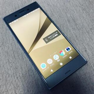 エクスペリア(Xperia)のXperia XZ ダブルシム 香港版 64G SIMフリー F8332(スマートフォン本体)