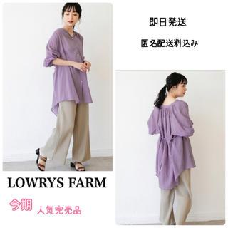 ローリーズファーム(LOWRYS FARM)のLOWRYS FARM ヨウリュウチュニック パープル タグ予備ボタンあり(シャツ/ブラウス(半袖/袖なし))