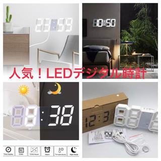 ムジルシリョウヒン(MUJI (無印良品))のLEDデジタル時計 掛時計 置時計(その他)